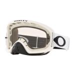 Oakley Crossbril O-frame 2.0 Matte White - Clear Lens