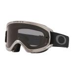 Oakley Crossbril XS O-frame 2.0 Silver Chrome - Dark Grey Lens