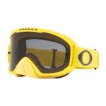 Oakley Crossbril O-frame 2.0 Moto Yellow - Dark Grey Lens