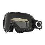 Oakley Crossbril O-frame Jet Black - Dark Grey Lens
