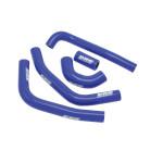 DRC - Radiateur Slangen Blauw